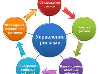 В КГБУЗ «Городская больница №2, г. Рубцовск» продолжается активное внедрение современных принципов м