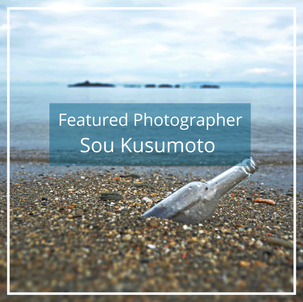 Sou Kusumoto: Featured Photographer