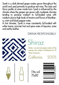 Shiraz Back