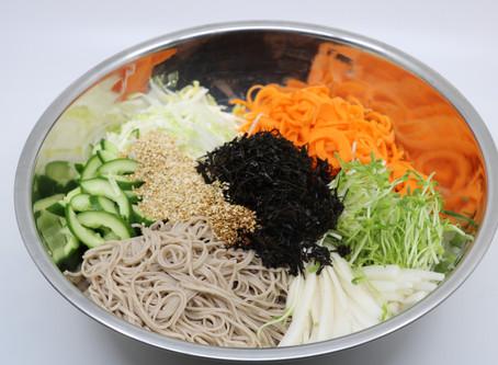 Bulk prep lunch : Japanese inspired salad