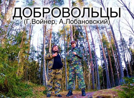 """Трибьют """"Гражданской Обороны"""" 20.01.2018 в Камчатке"""
