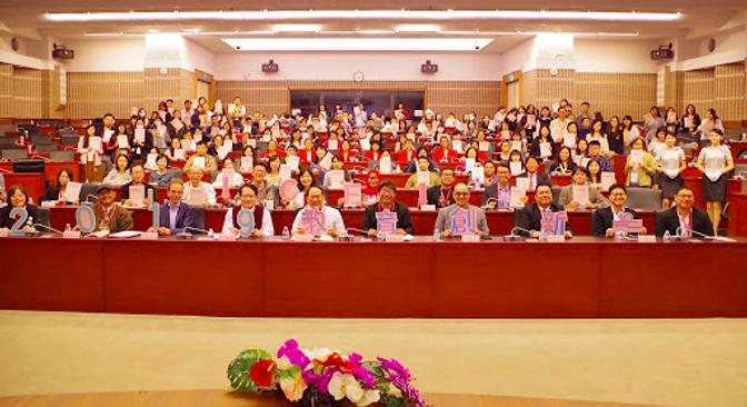 Hall of Professors