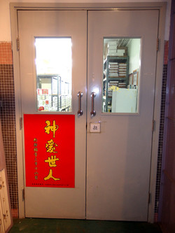 Christian Book Room Entrance