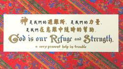 God is our refuge Christian BookRoom
