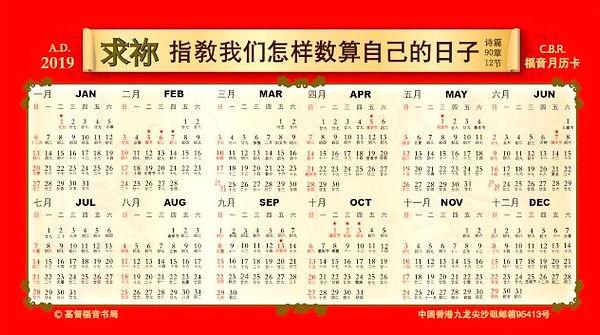 2019 wallet CHI date.jpg