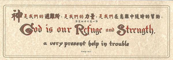 God is our refuge card.jpg