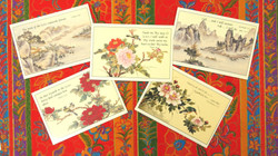 Christian Book Room Cards