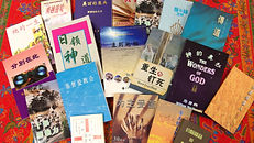 Books Chinese Adjusted.jpg