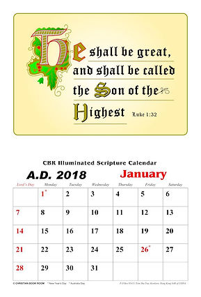2018 Christian Book Room illuminated scripture gospel calendar