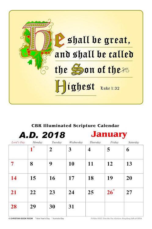 2019 Illuminated Calendar