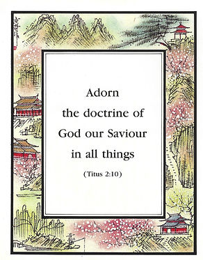 card - adorn the doctrines.jpg