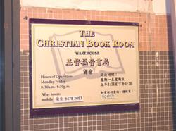 Christian Book Room