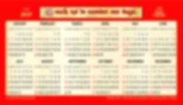 Christian Book Room 2019 wallet Calendar