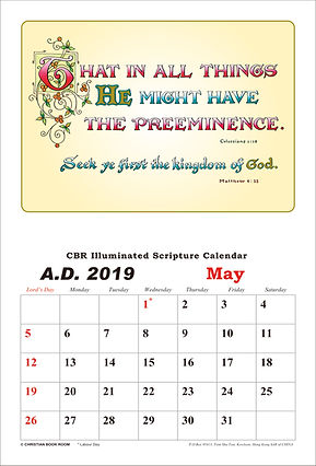 Christian Book Room 2019 Illuminated Scripture Calendar