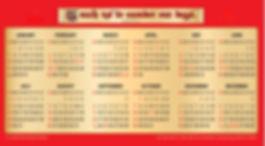 2018 Christian Book Room scripture wallet gospel calendar