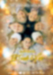 Poster El Triunfo de Vivir RGB.jpg