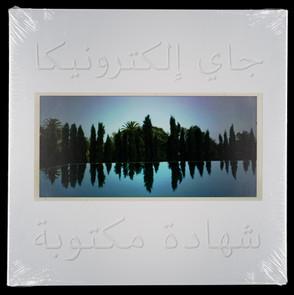 Jay Electronica LP.jpg