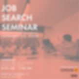 Job Search Seminar 2020.2.png