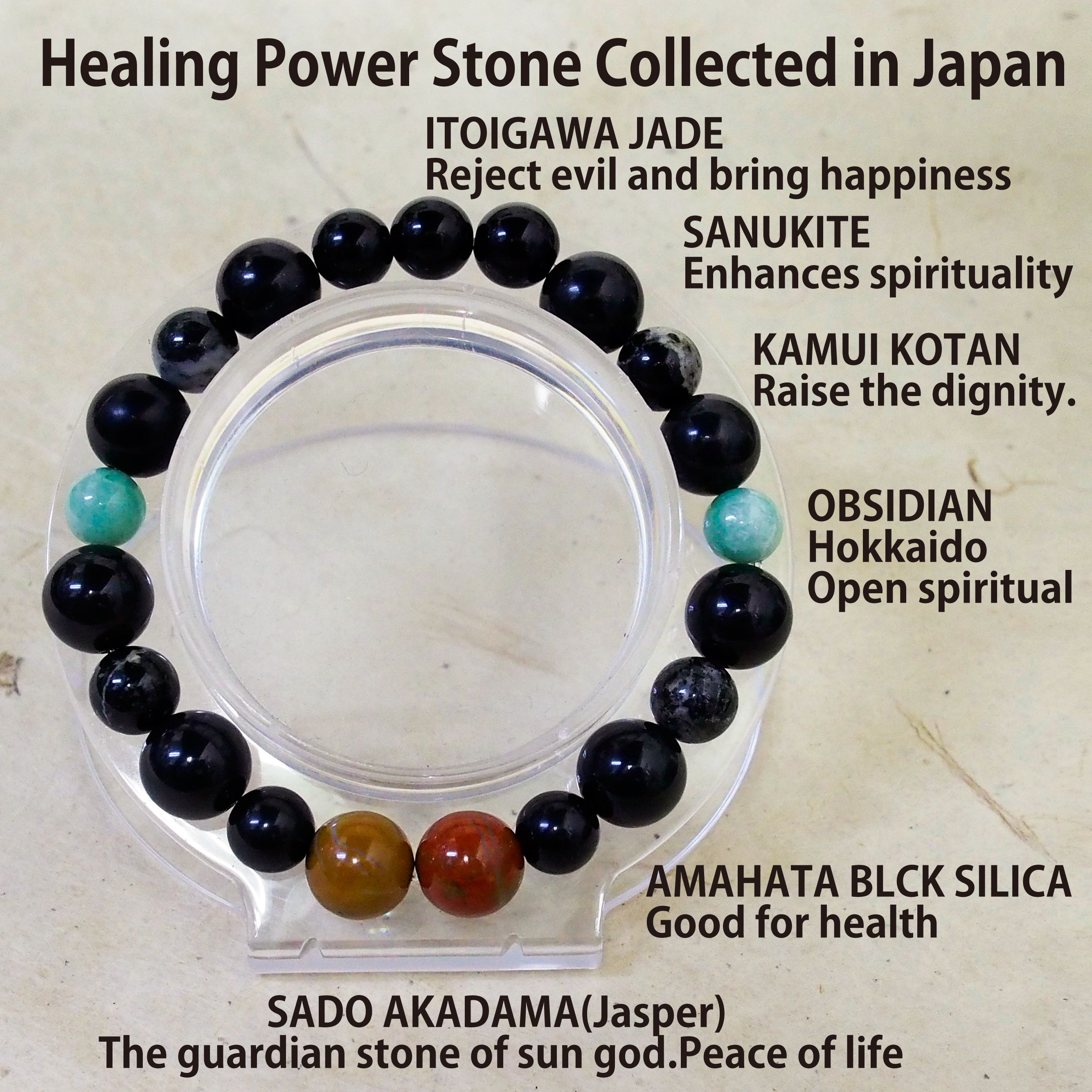 Healing Power Stone collected in Japan l