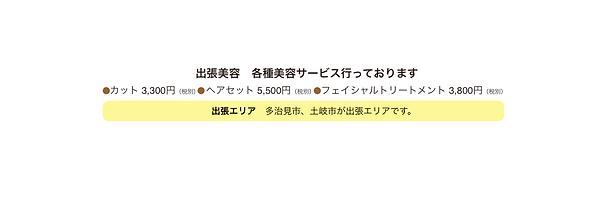 スクリーンショット 2019-09-23 22.56.56.png