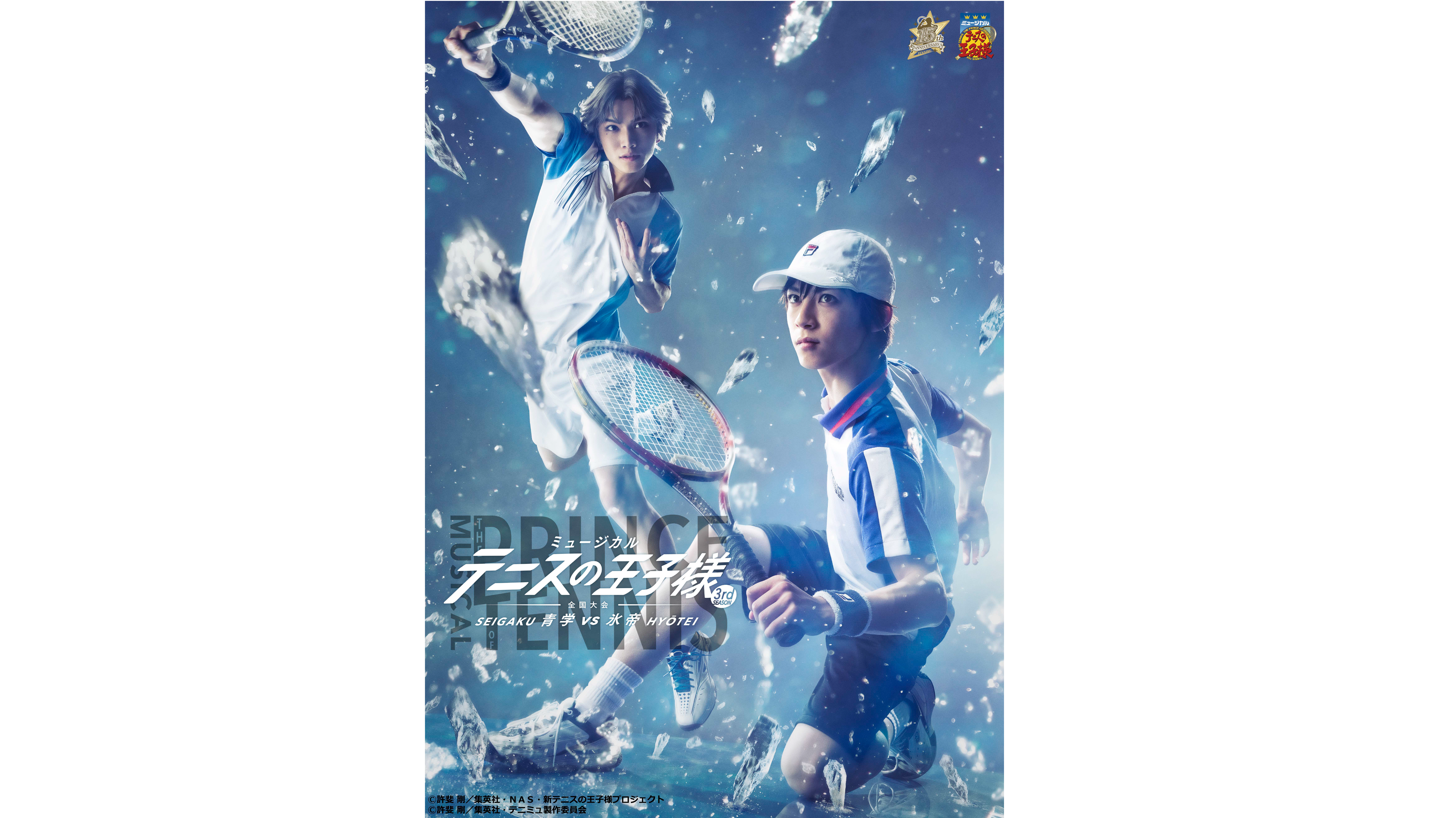 HP用テニス2_アートボード 1