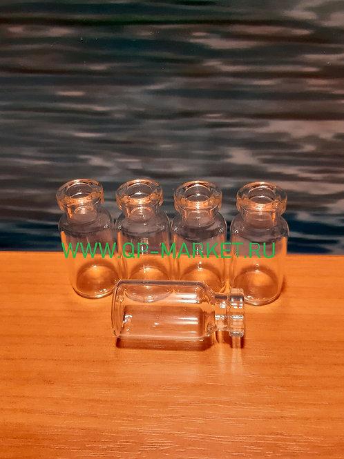Мини-флакон прозрачный 2 мл, импорт