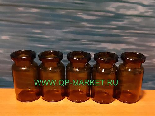 Флакон коричневый для пенициллина 8 мл, импорт