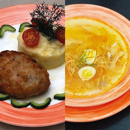 Суп Папус и Кусачка (детское меню)