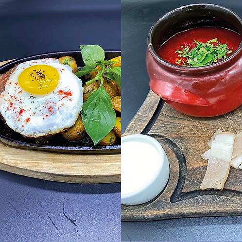 Борщ и бифштекс с яйцом