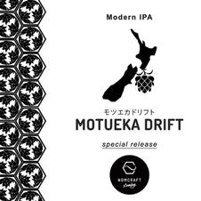 Motueka Drift¥800