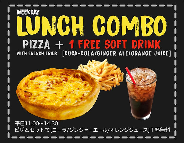 lunch combo.jpg