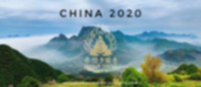 china2020.PNG