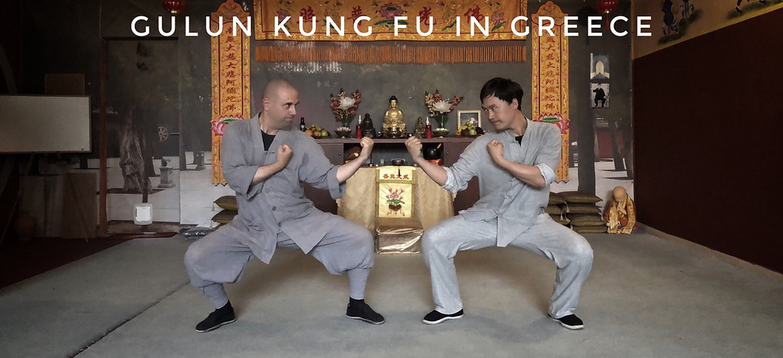 gulun kung fu greece.JPG