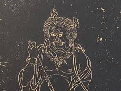 King Kinnara protector of Shaolin Temple