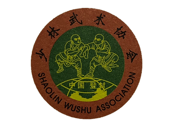 Shaolin Wushu Association.png