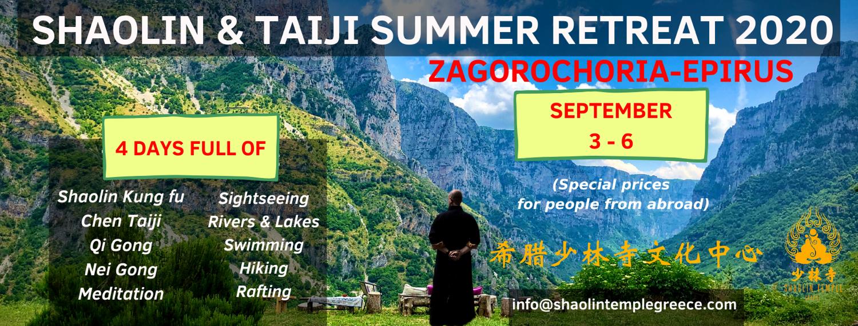 SHAOLIN  TAIJI SUMMER RETREAT 2020.png