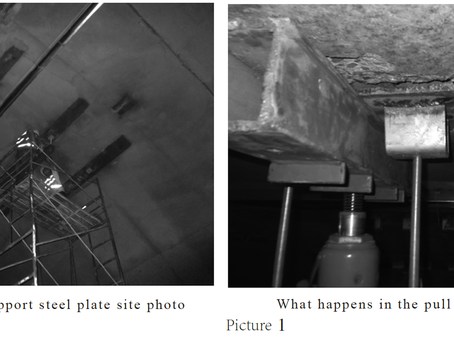 Anchor reinforcement technique of supporting steel plate for the fan for tunnel ventilation