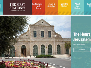 The First Station complex is a success story of Jerusalem culture and advanced technology