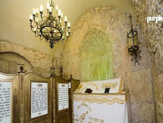 שירותי אינטרנט אלחוטי חכם בקבר דוד המלך בירושלים