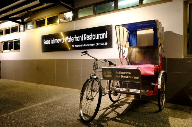 Rasa Istimewa front view trishaw.JPG