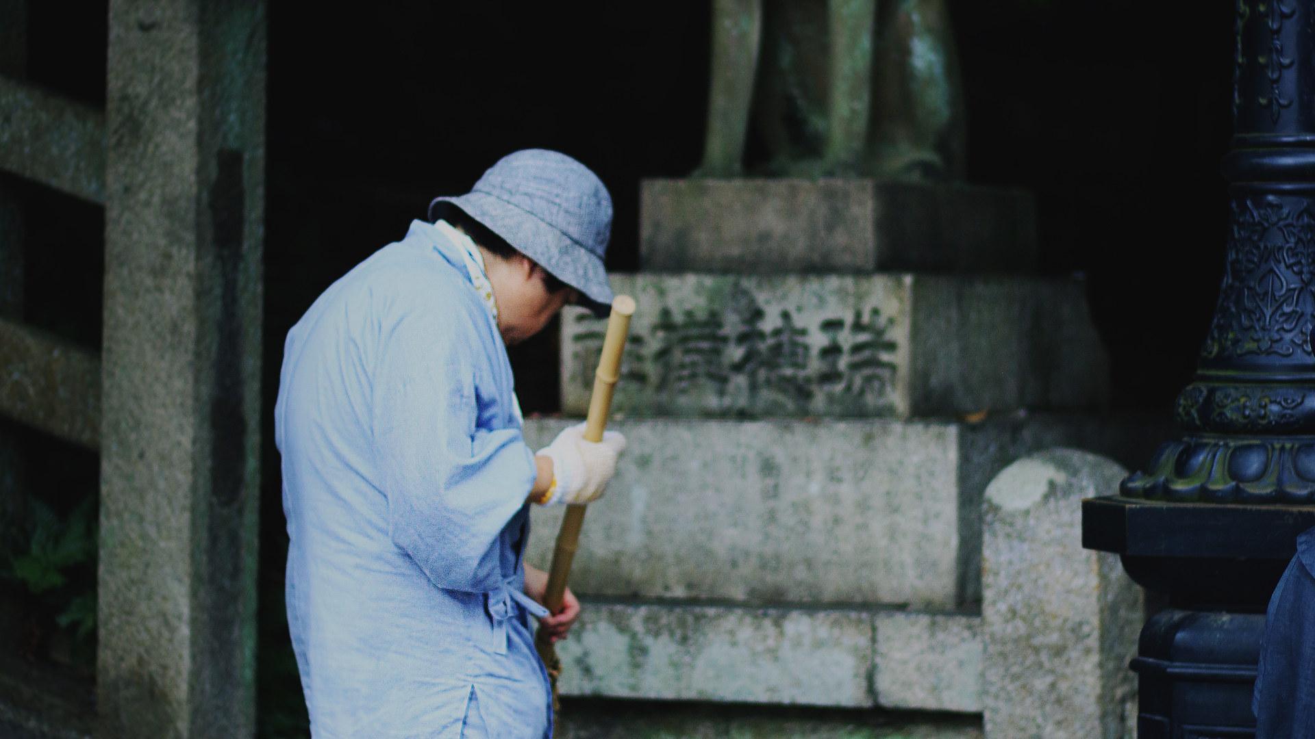 JAPAN III