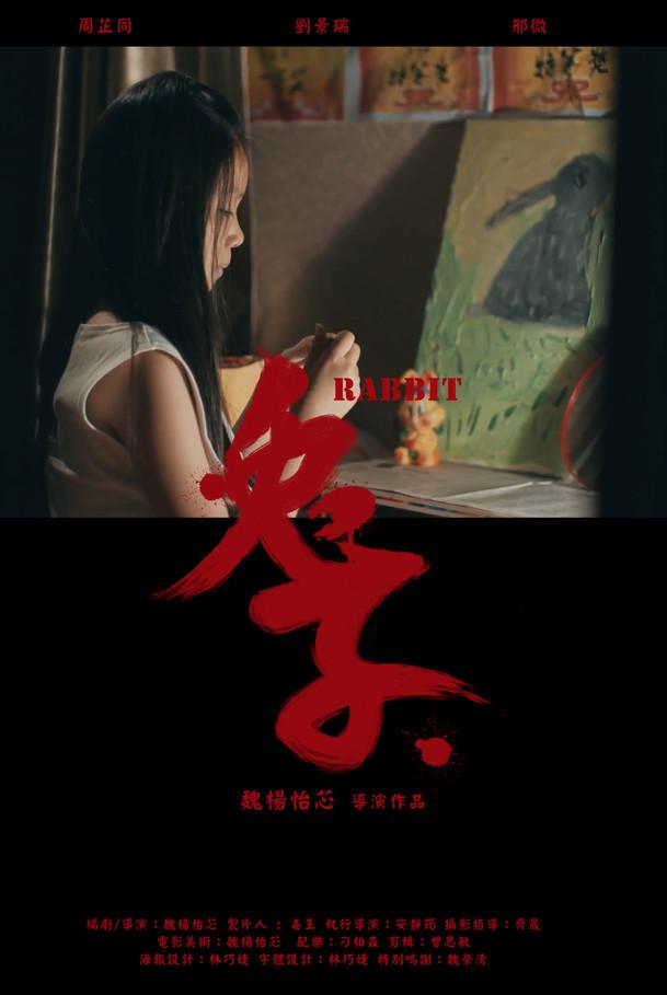 兔子2中文.jpg