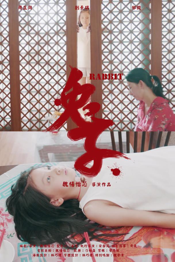 兔子1中文.jpg