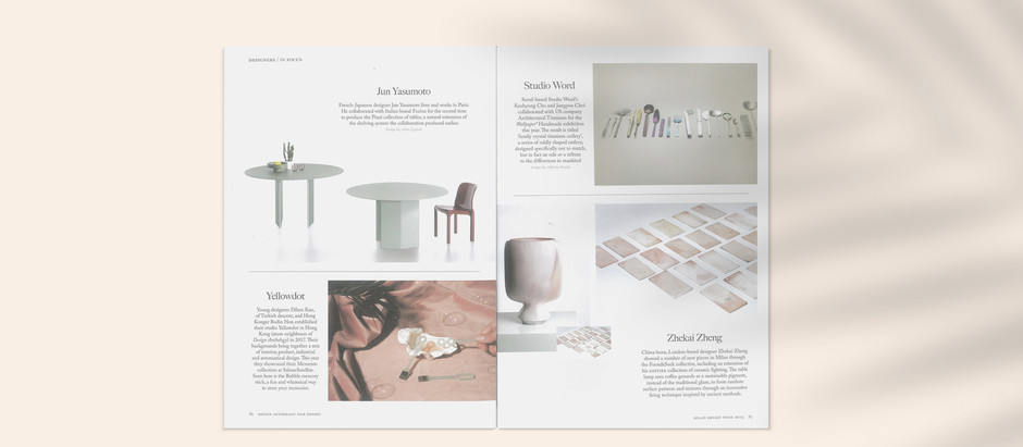 Design Anthology - Milan Fair Report 2019