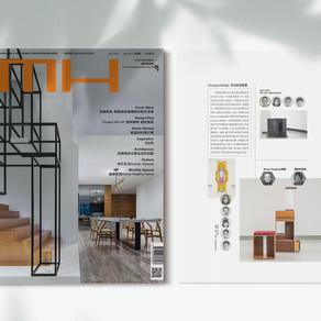 Modern Home Magazine - Cabinet of Memories