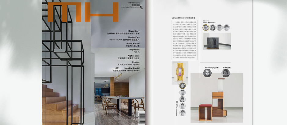 Modern Home Magazine - Cabinet of Memories