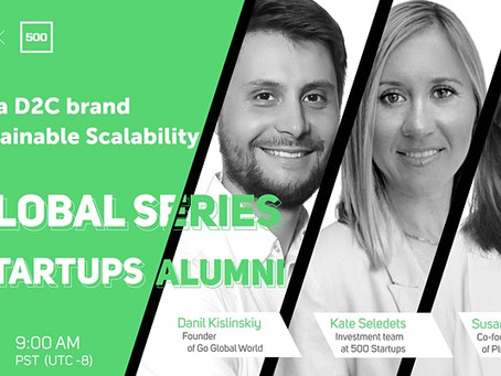 [New Event] BUILDING A D2C BRAND WITH SUSTAINABLE SCALABILITY