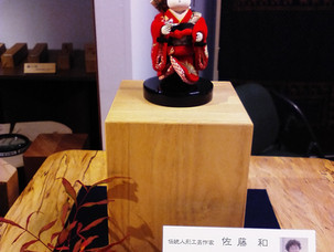 新企画 伝統工芸人形の展示