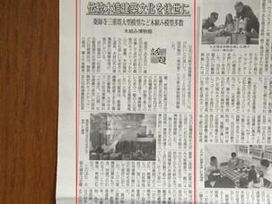 木材新聞に掲載されました。