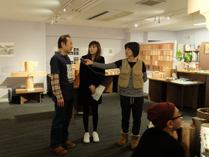 TOKYO FM「いのちの森」で紹介される!